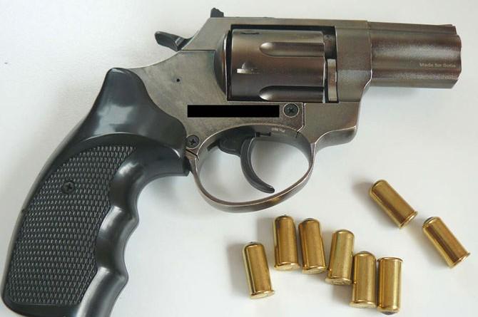 arme-munitii-arma