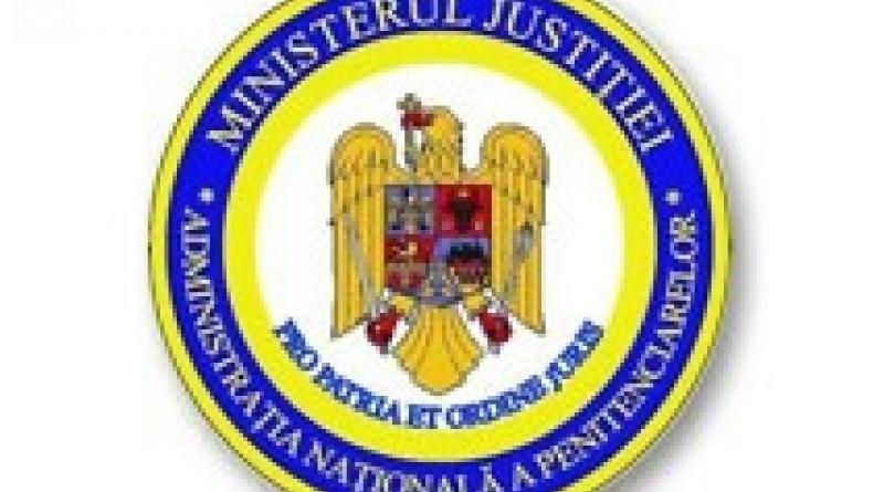 administratia-nationala-a-penitenciarelor