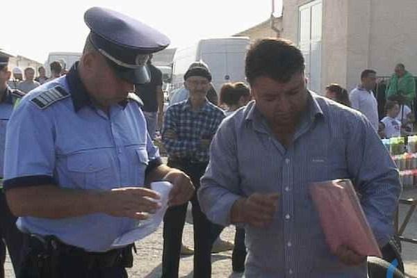 politie-politia-econimica