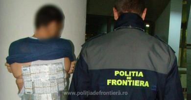 politia-de-frontiera-copy
