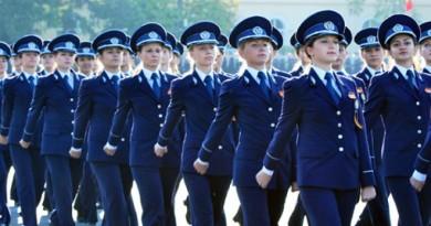 academie politie