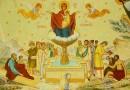 """Izvorul Tămăduirii, sărbătoarea în care se face """"sfinţirea cea mică a apei"""". Tradiţii şi superstiţii"""