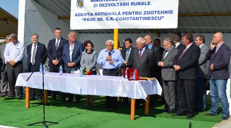 agro-zoo-oficialitati