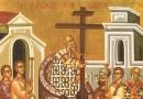 Sărbătoarea Înălţării Sfintei Cruci: semnificații, tradiții, obiceiuri