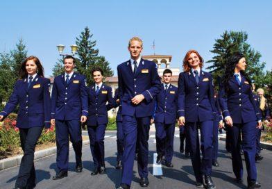 """Tinerii vasluieni, așteptați la admitere în Academia de Poliţie """"Alexandru Ioan Cuza"""" Bucureşti"""