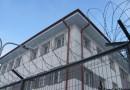 Concurs de încadrare din sursă externă în sistemul penitenciar